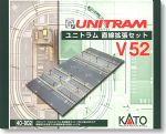 Kato 40-802 - N Scale UNITRAM V52 Straight Line Expansion Set